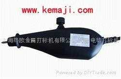 上海热欧手写式工业级电刻字笔 1