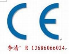 散热风扇CE认证
