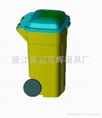 塑料日用品模具