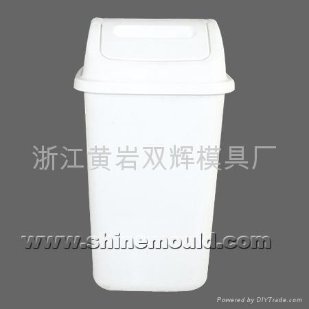 塑料箱模具 1
