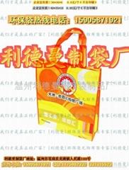 广东环保无纺布彩色覆膜袋