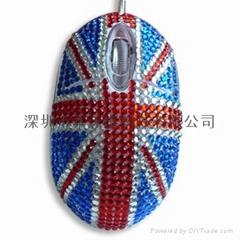 GB Diamond Mouse