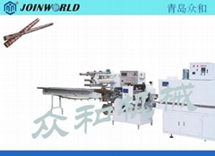 gift paper shrink packaging machine