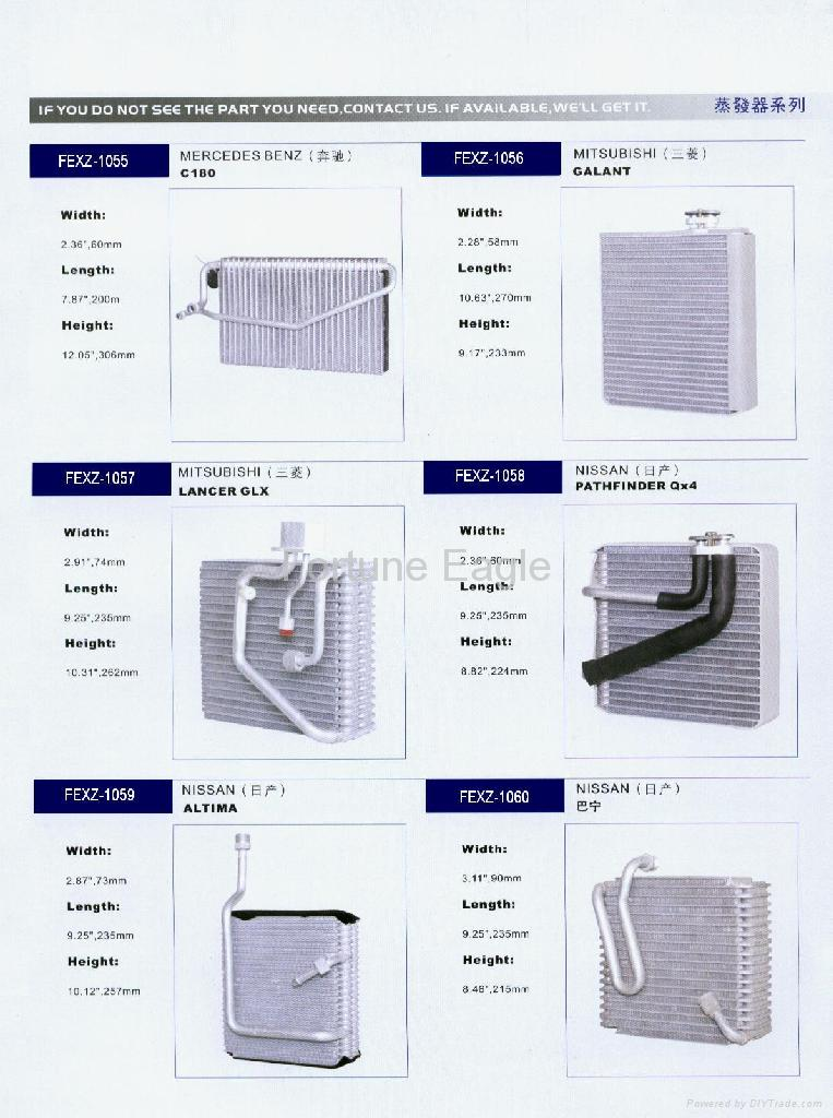 Automotive Air Conditioning Parts Suppliers: Car Air-conditioning Parts (China)
