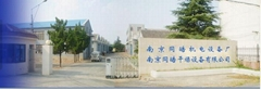 南京同皓干燥设备有限公司