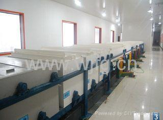 Offset printing plate 2