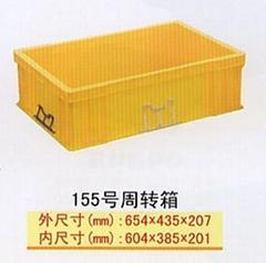 天津生產超市蔬菜箱
