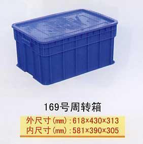 天津生產超市蔬菜箱 3