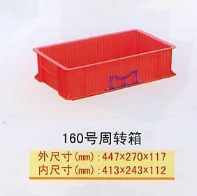 天津生產超市蔬菜箱 4