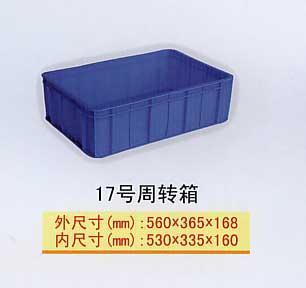 天津生產超市蔬菜箱 5