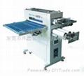 PCB電路板印刷表面除塵機