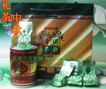 中秋禮品茶 1