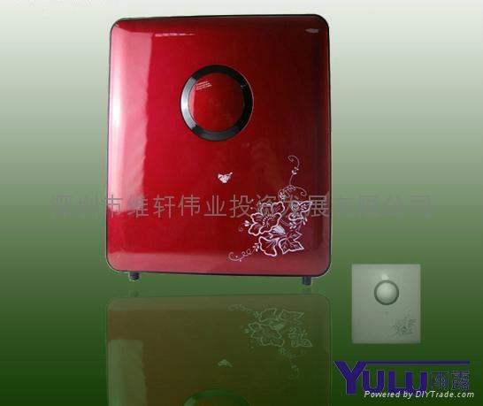能量直饮活化水机自来水净化直饮机 1