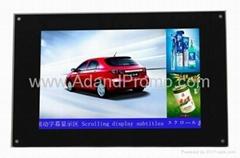 22 inch 3G digital signage display