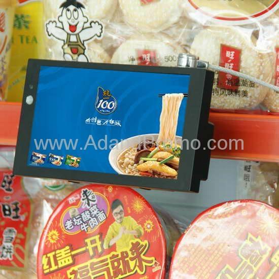 7 inch LCD advertising player 2