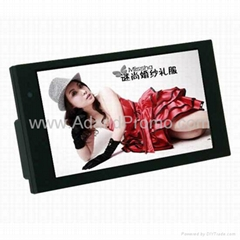 7 inch LCD advertising player