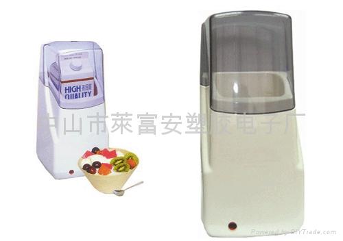 酸奶機 2