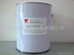 ABS塑膠電鍍絕緣油