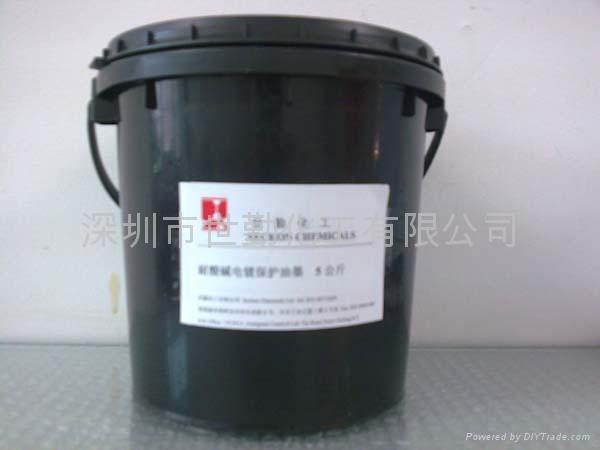 耐酸碱电镀油墨 1