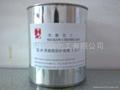 脱IP黑镀膜白色保护油墨
