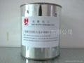 深蓝色铝氧化保护油墨