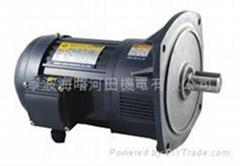 CV立式齿轮减速电机
