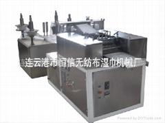 苯扎溴铵片包装机