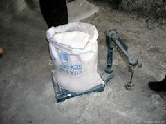 輕質碳酸鈣粉