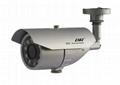 Waterproof IR Camera (80M)
