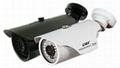 Waterproof IR Camera(30M)