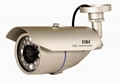 Waterproof IR Camera(60M)