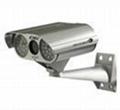 Waterproof IR Camera(68M)