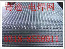 供應電焊網