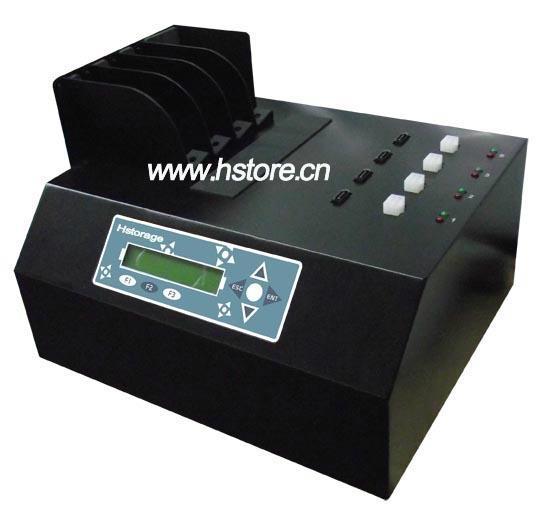 HSTORAGE鴻佰UHA系列硬盤拷貝機 1