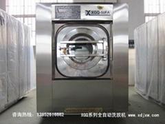 Hotel linen cleaning equipment