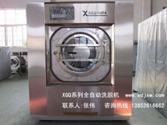 Large washing machine