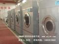 水洗房用烘乾機