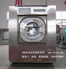Dining linen washing machine