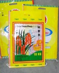 PP WOBEN BAG---ISO9001