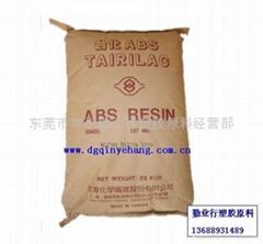 韩国ABS557 塑胶原料