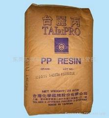 台化PP聚丙烯塑料粒子