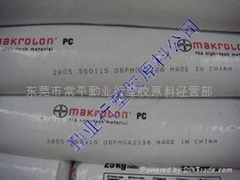 拜耳PC聚碳酸酯塑胶原料