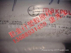 PC聚碳酸酯塑胶原料