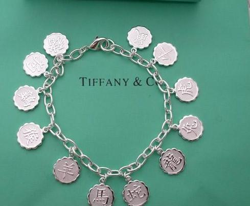 wholesale tiffany and co replica jewelry 2 china