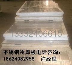 黑龍江哈爾濱聚氨酯冷庫板