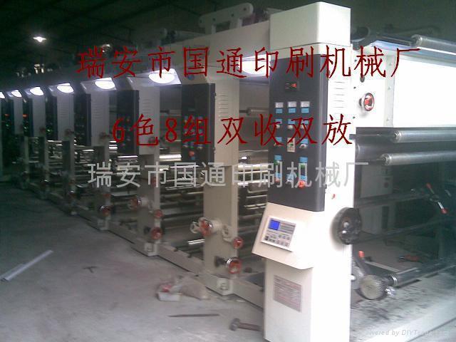 Gravure Printing Machine (double, double take) 2