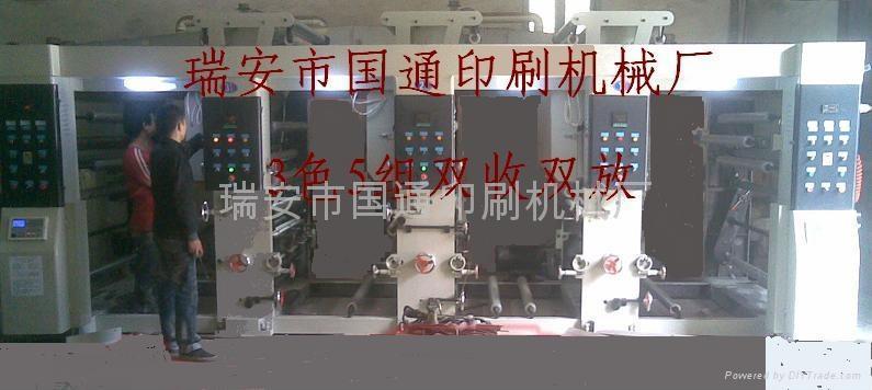 Gravure Printing Machine (double, double take) 3