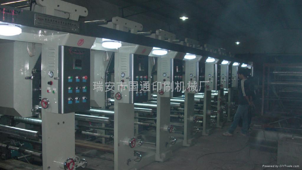 Gravure Printing Machine (double, double take) 4