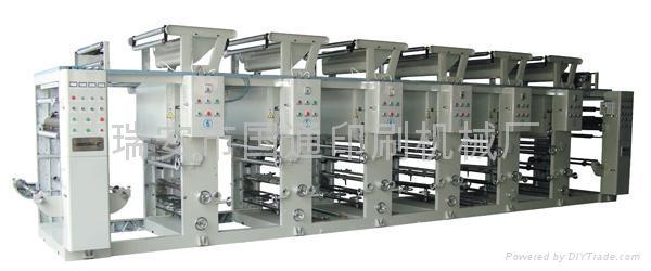 Gravure Printing Machine (double, double take) 1