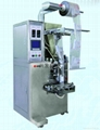 XF-280Trilateral seals the powder packaging machine